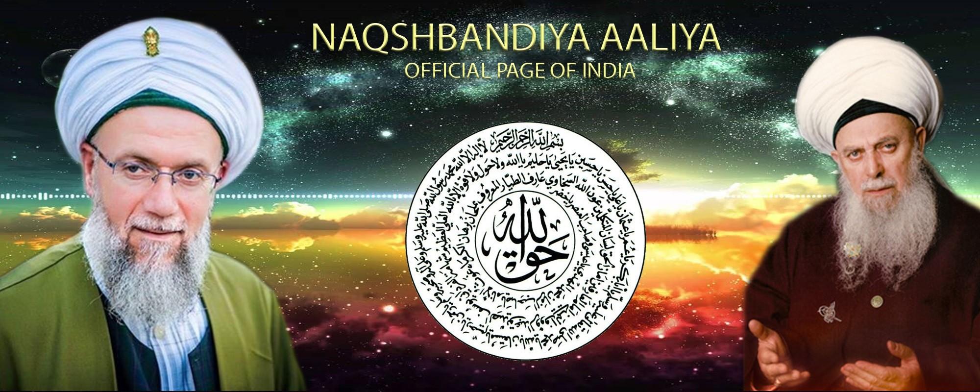 Naqshbandiyya Aaliya – India
